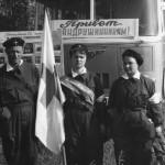 На городских соревнованиях сандружиниц. 15 мая 1966 года.