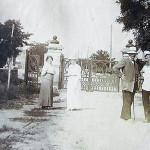 Ворота Обсерватории