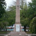 Современный вид памятника.