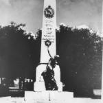 Памятник героям войны 1812 года. Дореволюционное фото.