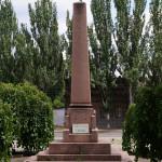 Памятник. 2014 год.