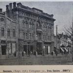 sobornaya_vimut_06