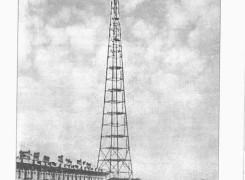 Николаевский телецентр в процессе строительства.