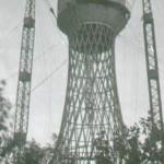 Поднятая водонапорная башня. 1944 год.