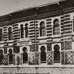 Фотоистория водолечебницы. 1927 год.