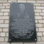 Горбунов Григорий Федорович, онкодиспансер, ул. Николаевская, 18