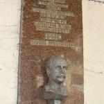 Мемориальная доска М.М. Аркасу. Никольская, 15.