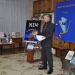 Ночь в библиотеке. Алексей Кравченко