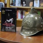 Презентация книги о пожарниках 1848-1928 гг.