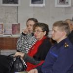 Игорь Гаврилов, Ирина Анатольевна Бондаренко и Максим Грицаенко