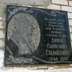 Самойлович Данило Самойлович Жовтневая ЦРБ, пр. Октябрьский, 336